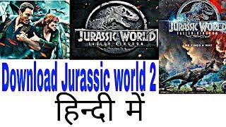 Movie Download Hollywood Hindi Dubbed Movies 607 Jurassic World
