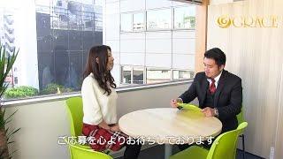 オフィス紹介&モデルインタビュー
