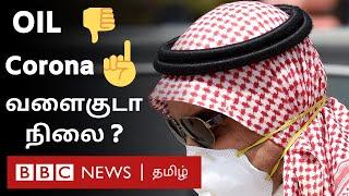 Corona Virus: Qatar, UAE, Saudi, Bahrain, Oman, Kuwait Situation Report