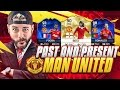 PAST AND PRESENT MANCHESTER UNITED SQUAD BUILDER!!!! FIFA 16 Ultimate Team
