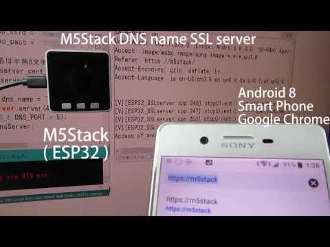 Esp32 Multicast