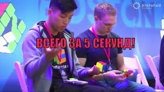 Чемпионат по скоростной сборке кубика Рубика