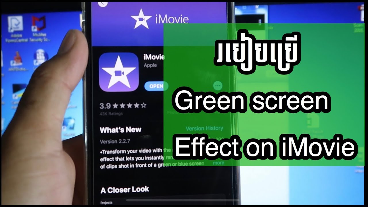 How to film your own green screen using your iPhone