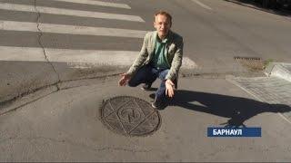 7 чудес Барнаула