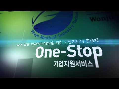 MCC 홍보영상 보기