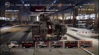 Ворлд оф танкс, турнир, танковый кубок 2018 СССР против США