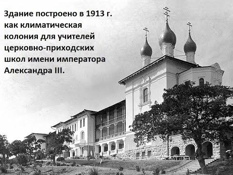 Обновление храма праздник