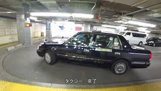 京城上野駅到秋葉原飯店—日本計程車搭乘初體驗