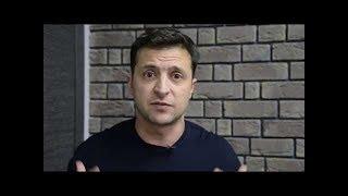 Владимир Зеленский: Кого я поддерживаю