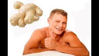 ИМБИРЬ СЕКРЕТ МУЖСКОЙ СИЛЫ. полезные свойства имбиря для мужской потенции. УВЕЛИЧИТЬ ПОТЕНЦИЮ КОРНЕМ