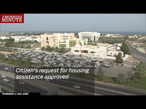 Citizen's request for housing assistance approved