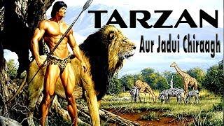 Tarzan saves girl in the jungle