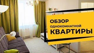 Обзор однокомнатных квартир в ЖР «Гармония» от Строительной группы «Третий Рим» в Михайловске