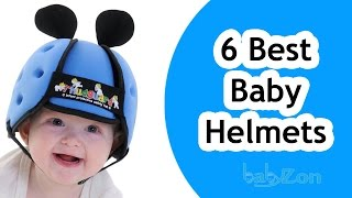 Best Baby Safety Helmets 2016 - Top 6 Baby Helmets Reviews!