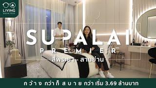 Video of Supalai Premier Asoke