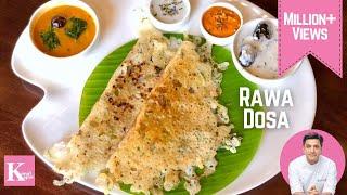 Instant Rawa Dosa   Kunal Kapur Recipes   Indian Breakfast Recipes