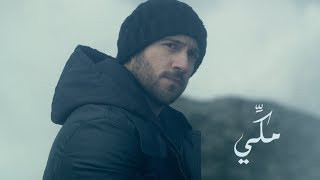 اغاني حصرية Ahmed Mekky - Atr AL Hayah | أحمد مكى - قطر الحياة فيديو كليب تحميل MP3