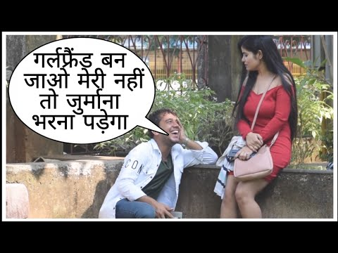 Girlfriend Ban Jao Nahi To Jurmana Dena Pdega Prank On Cute Girl In Mumbai By Desi Boy With Twist
