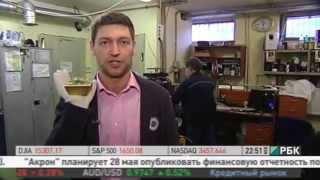 Производство золотых часов. Сделано в России. РБК