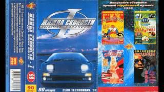 DJ Sammy feat. Carisma - Magic Moment