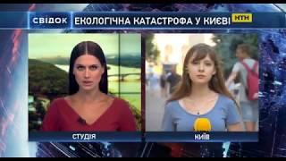 У Києві виявили семиразове перевищення викидів діоксиду азоту та формальдегіду