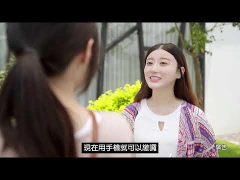 108年地價稅開徵宣導影片-國語版