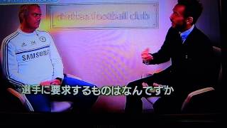 中田英寿×モウリーニョ対談