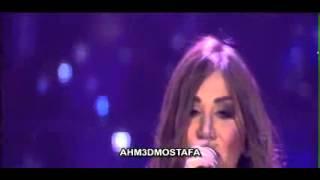 تحميل اغاني اغنية ريم مهرات الأسامي MP3