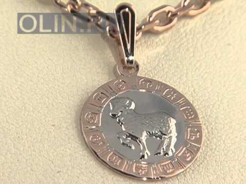 """Подвеска из комбинированного золота со знаком Зодиака """"Овен"""""""