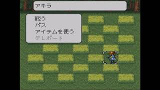 ライブアライブ 最終編 アキラ一人でデスプロフェット攻略