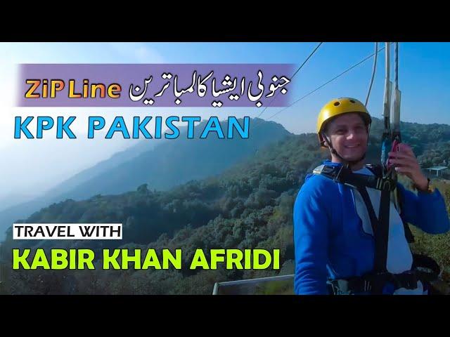 Longest Zip line in South Asia | Cherat Kp Pakistan | Kabir Khan Afridi