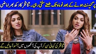 Sana Fakhar Shares Her Sad Story When She Was Pregnant | Interview With Shaits Lodhi | Celeb City