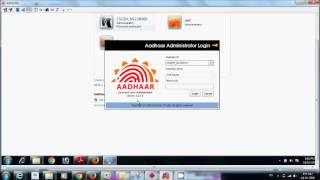Aadhaar Operator Onboarding Process