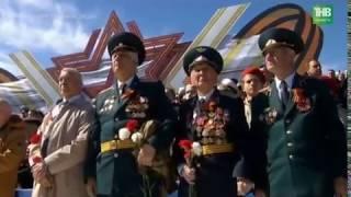 Казань - Военный парад 9 мая 2018 года