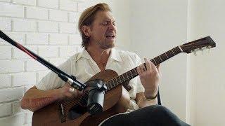 Wilder Woods - Supply & Demand (Acoustic Video)