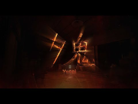Yuoni trailer et gameplay de Yuoni