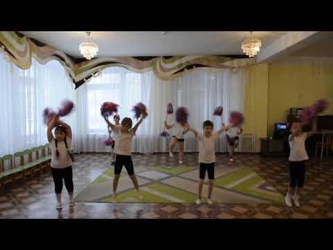 Спортивный танец &кваот;Вперёд Россия&кваот; О. Газманов.