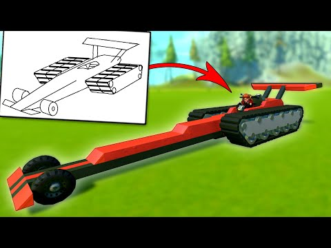You Draw It, I Build It! DRAGSTER TANK! [YDIB 7] - Scrap Mechanic Gameplay