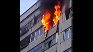 Пожар в Красноярске, смотреть до конца, жесть
