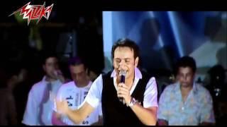 مازيكا Harakat - Moustafa Amar حركات - حفلة - مصطفى قمر تحميل MP3