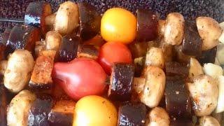 Овощной шашлык в тандыре.