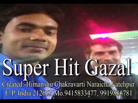 gazal xxx inaam mastana fatehpur gazal