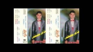 تحميل اغاني Taher Moustafa - Ansak / طاهر مصطفى - انساك MP3