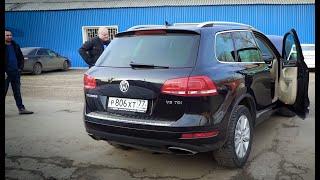 """Подбор VW Touareg. Логово """"Честного"""" перекупа."""