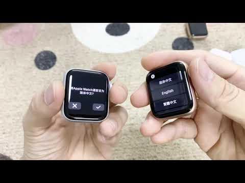 So sánh Apple watch series 5 40mm trắng với vàng hồng