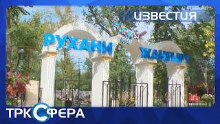 Президент РК Нурсултан Назарбаев посетил Темиртау