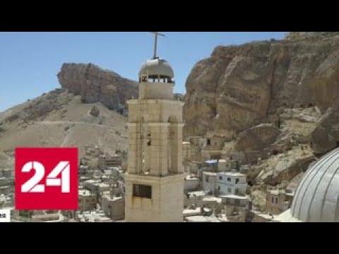 """""""Отче наш"""" на арамейском: монастырь святой Фёклы в Сирии смог пережить ИГИЛ"""