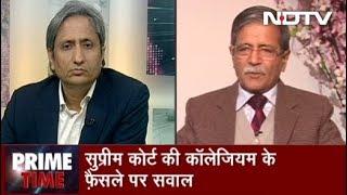 Prime Time With Ravish, January  16, 2019 | 32 जजों की वरिष्ठता को लांघकर जज की नियुक्ति क्यों?