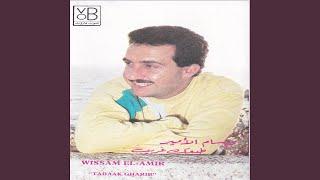 اغاني حصرية Lawla Chayadouli Kssour تحميل MP3