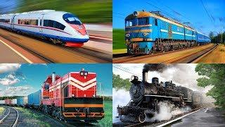 Изучаем поезда и железнодорожный транспорт для детей. Обучающее видео